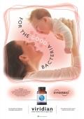 Синбиотик Майка и Бебе – 30 гр.